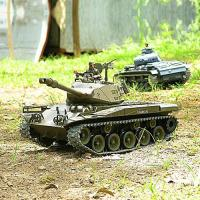 Buy cheap 1:16 RC Tank - U.S. M41A3 from wholesalers