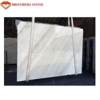 Buy cheap Pure White Marble Stone Slabs , Pure White Marble Floor Tiles Wear Resistant from wholesalers
