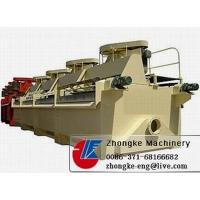 Buy cheap Flotation Machine-Machinery for Sale-Used Machine-Mining Equipment from wholesalers