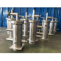 Wholesale LNG submersible vacuum pump stainless steel 1.92MPa Cryogenic Engineering from china suppliers