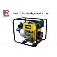 Buy cheap Air cooled Diesel Water Pump 2 inch hand operated with output 4HP / 5.5KW from wholesalers