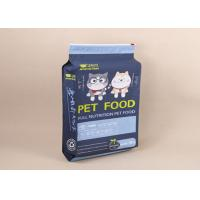 China Zip Lock Gusset Aluminium Foil Laminated Pouches Food Grade Custom Printed For Pet Cat on sale