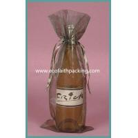 Buy cheap organza wine bottle bag organza wine package bag for wedding party from wholesalers