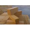 Buy cheap Rotary Kiln Refractory Bricks Big Fireclay Brick Thermal Conductivity from wholesalers