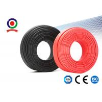 Buy cheap Double Insulated Solar PV Cable 56 / 0.3  Conductor For Solar Panels from wholesalers