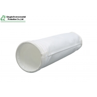 Buy cheap Oxidation Resistant 450gsm Polyester Needle Felt Filter Bags from wholesalers