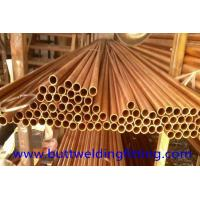 Buy cheap CuNi90/10 Copper Nickel Tube / Straight Copper pipe CuNi 90/10 6 - 12m Length from wholesalers