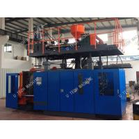 Buy cheap 250 Liter PE PP Water Tank Blow Moulding Machine With An Accumulator Head from wholesalers