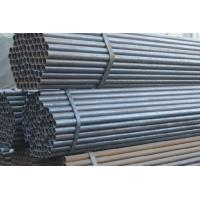Buy cheap Round ERW BS1387 Black Steel Pipe , ASTM / BS Steel Pipe from wholesalers