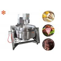 Buy cheap Energy Saving Meat Cooking Machine Multifunction Oil Jacketed Cooking Pot from wholesalers