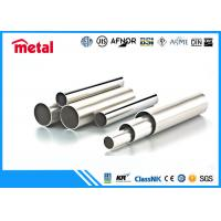 Buy cheap Super Duplex UNS32205 Seamless Stainless Steel Tubing ASTM / ASME A182 F51 2205 from wholesalers