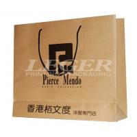 Buy cheap Craft Paper Shopping Bags Garments Product , Promotion Retail Packaging Bags from wholesalers