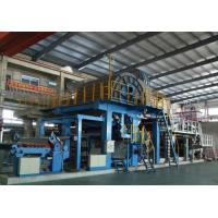 Buy cheap 2400mm Single Cylinder High Speed Tissue Hygienic Paper Making Machine from wholesalers