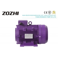 Buy cheap Internal Shaft 380V 50HZ 5.5KW Three Phase Induction Motor from wholesalers