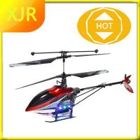 Buy cheap Spy Camera 4 Channel High Quality Rc Helicopter With Camera from wholesalers