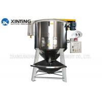 Buy cheap PET PP ABS Plastic Granule Mixer, High Speed Mixer Machine Color Masterbatc Applied from wholesalers