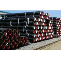 Buy cheap ductile iron pipe and fitting EN545, EN598 DN80-2000 from wholesalers