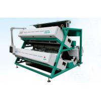 Buy cheap Intelligent Control Tea Colour Sorter / High Precision Color Sorter from wholesalers