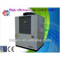 Buy cheap Hstars Air-cooled chiller from wholesalers
