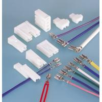 Buy cheap JST Connectors from wholesalers