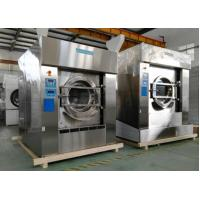 Buy cheap Auotomatic Commercial Washing Machines And Dryers , Mounted Industrial Washing Machine And Dryer from wholesalers