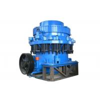 Buy cheap CC Series Granite Crusher Machine Spring Cone Crusher Large Production Capacity from wholesalers