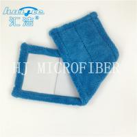 Wholesale Microfiber Coral Fleece Wet Pads Multifunctional from china suppliers