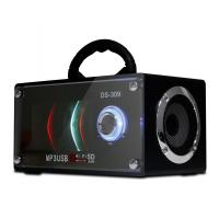 Buy cheap Wood Portable Stereo MP3 Player Speakers With Remote Control # JS309 from wholesalers