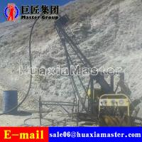 Buy cheap KY-6075 High-tech Wire Rope Coring Drilling Rig  For Metal Mine from wholesalers