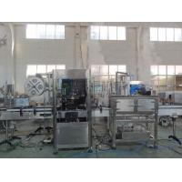 Buy cheap PVC Film Shrink Labeling Machine from wholesalers