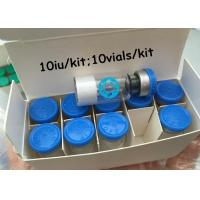 Legal Human Growth Hormone Jintropin 10iu Per Vial 10 Vials Per Kit Injectable HGH Lyophilized Manufactures