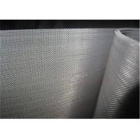 Buy cheap Monel K500 400 165 200 1400 Hardware Wire Mesh  Inconel 600  Gas Liquid Filtration from wholesalers