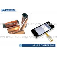 Buy cheap 12μm Shiny Rolling Cu Foil Roll For Wide Copper Tape , Copper Foiling from wholesalers