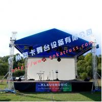Buy cheap supply stage truss, lighting truss, aluminum truss with roof truss system from wholesalers