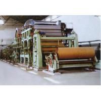 Buy cheap 2100mm fluting paper machine from wholesalers