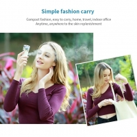 Buy cheap Nano Water Spray Mist With Power Bank Handy Facial Humidifier from wholesalers