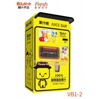 Buy cheap White Mr. Juice 100% Fresh Orange Juice Squeezing Automatic Beverage Vending Machine for drinking from wholesalers