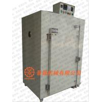 Dachshunds dryer HT - 800 l Manufactures