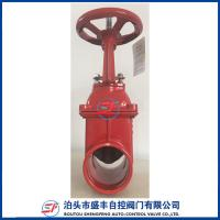 shengfeng brand good price ductile iron GGG50 PN16 DN100 Grooved gate valve