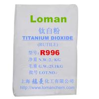 Buy cheap White Powder Rutile Titanium Dioxide for Water Based Paint TiO2 93%& Loman Brand from wholesalers