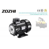 Buy cheap Durable Three Phase Induction Motor 112M2-2 5.5KW/7.5 HP For Car Washing Equipment from wholesalers