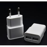 Buy cheap Dual usb charger 2018 hot selling quick charger usb charger from wholesalers