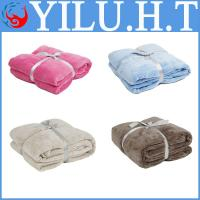 Buy cheap nice peach color coral fleece blanket airplane 2014 from wholesalers