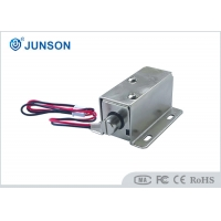 Buy cheap 65K Temperature Rise  0.32A 3.8W Steel Cabinet Lock from wholesalers