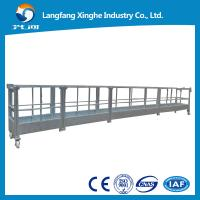 Buy cheap construction Hoist / suspended platform / suspended scaffolding from wholesalers