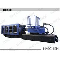 Wholesale Servo - Motor Plastic Injection Molding Machine 550 Ton Professional from china suppliers