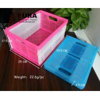 Buy cheap EURA Foldable plastic storage box, storage container from wholesalers