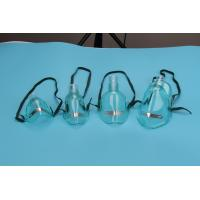 Buy cheap Lower price medical machine nebulizer kit machine for sale breathing series from wholesalers