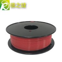 Wholesale 1.75mm 3mm PLA 3D Printer Filament 3D Printing Consumables Filament from china suppliers