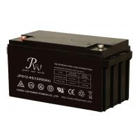 Wholesale Non Spillable Sealed Lead Acid  Solar System Battery 12V 65AH Long Service Life from china suppliers